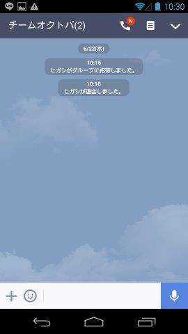 20160622line (38)