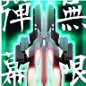 セール情報 : 画面を飛び交う弾丸を避けろ!弾幕系シューティング『Danmaku Unlimited 2』が値下げ中!
