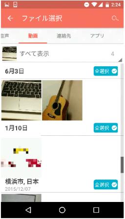 com.estmob.android.sendanywhere-003