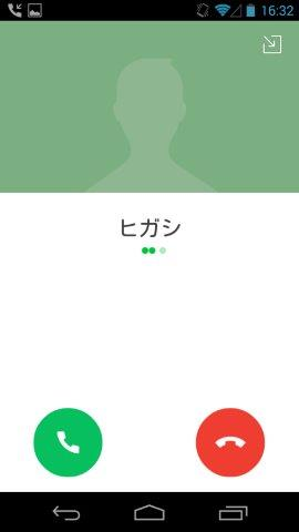 20160703line (12)