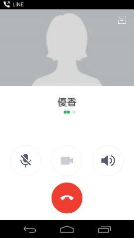 20160703line (3)