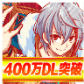 20160706-android-sale-icon003