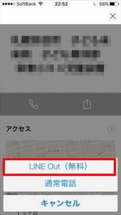 20160716line (19)_R