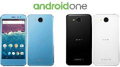 先週のニュースまとめ :Android One 507SHが登場へ。夏休みのイベント情報も!【2016年7月2日 ~ 2016年7月8日】