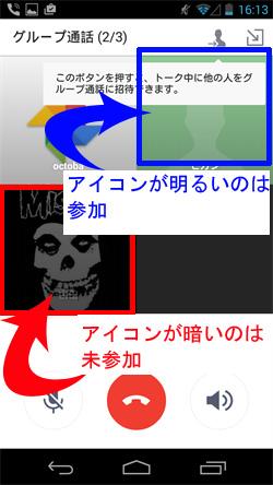 20160803line-(27)_R