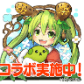 20160812-android-sale-icon003