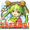 セール情報 : 爽快アクションRPG『ぷちっとくろにくる』が「豆しば」とのコラボレーションキャンペーンを開催中!