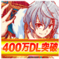 20160826-android-sale-icon003