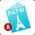 PATW(パトゥー)