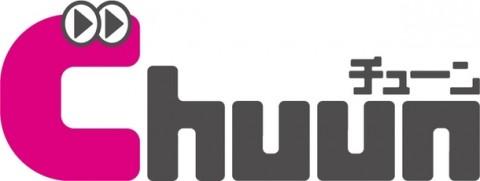 Chuun(チューン)