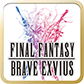 sale-ffbe-icon