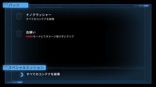 implosion-487627-15