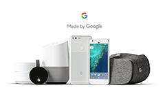 先週のニュースまとめ :Googleが「Made by Google」製品を一挙発表!【2016年10月01日 ~ 2016年10月07日】