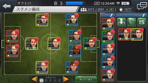 BFBチャンピオンズ サッカーゲーム-19