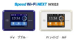先週のニュースまとめ :UQコミュニケーションズがWiMAX 2+とUQ mobileの新製品を発表!【2016年10月22日 ~ 2016年10月28日】