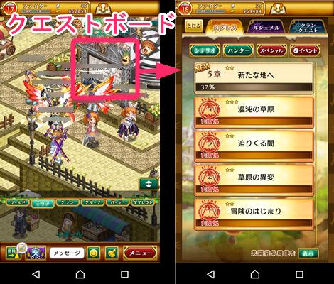 剣と魔法のログレス いにしえの女神-人気本格オンラインRPG-9