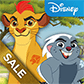sale-lion-icon