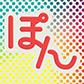 sale-mu-icon