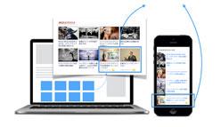 Photo Discovery:popIn、Baidu社のAI技術を活用した画像レコメンドエンジンをリリース