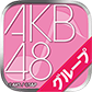 sale-akb-icon
