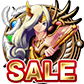 sale-rpgval-icon