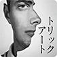 sale-trick-icon
