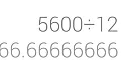 Google:Androidの純正電卓アプリがバージョンアップ