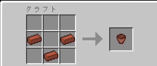 Minecraft植木鉢
