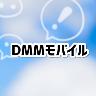 格安SIM:DMMモバイルの評判と評価や他SIMとの比較