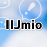 格安SIM:IIJmioの評判と評価や他SIMとの比較