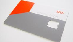 格安SIM:格安SIMカードとは?初心者も安心の簡単選び方ガイド