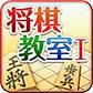 セール情報 :みんなの将棋教室が120円!無人島サバイバルゲーム「Survival Island」が110円!