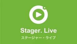 Stager Live