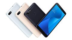 先週のニュースまとめ :ASUSが「ZenFone Max Plus(M1)」発売!H.I.S.が格安SIM参入!【2018年2月10日 ~ 2018年2月16日】
