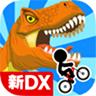 新チャリ走DX for au