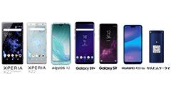 先週のニュースまとめ :auとドコモも夏モデルを発表!ASUS ZenFone 5シリーズも登場!【2018年5月12日 ~ 2018年5月18日】