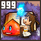 セール情報 :地下999Fを目指すやりこみダンジョン「ダンジョン999」が無料!&数学のトリックを学べる「数学のトリック PRO」が110円!