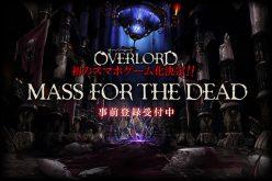 オーバーロード:原作のスマホゲーム「MASS FOR THE DEAD」事前登録者数が25万人を突破! 2018年8月7日よりTVアニメ「オーバーロードⅢ」にてテレビCMも放送開始!