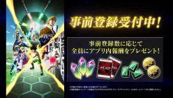 HUNTER×HUNTER:新作アプリゲーム『HUNTER×HUNTER グリードアドベンチャー』ゲーム紹介PVを公開!
