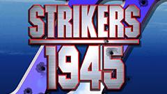 ストライカーズ1945-2