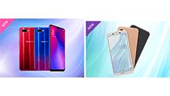 先週のニュースまとめ :UQ mobileとUQ WiMAXの新製品発表!KDDIと楽天が提携!ドコモが値下げへ!【2018年10月27日 ~ 2018年11月2日】