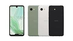 先週のニュースまとめ :AQUOS R compactが発表!ASUS ROG Phoneが登場!YouTube Premiumも!【2018年11月10日 ~ 2018年11月16日】