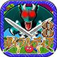 セール情報 :懐かしのRPG「ガイラルディア8」が半額!&アーティスティックなパズルゲーム「Zenge」が無料!&「プロジェクト東京ドールズ」がキズナアイとコラボ!