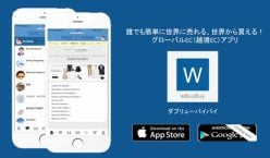 wBuyBuy.com:SSQQB株式会社、大阪を中心に地域密着型のドラッグストア・調剤薬局を約70店舗展開している株式会社アカカベと資本提携
