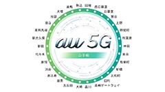 先週のニュースまとめ :auが山手線全駅、大阪環状線全駅の5G化を完了。Googleマップで東京駅などの屋内ナビ提供【2021年6月26日 ~ 2021年7月9日】