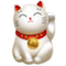 Maneki Neko (Lucky Cat) Widget