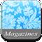 女性向け雑誌発売日情報