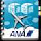 ANA旅の情報「旅達空間」