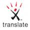 エキサイト英語翻訳