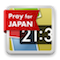 Instaqlock #prayforjapan